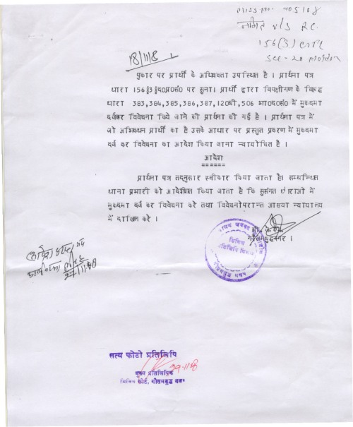 pradeep-nawani-dp3-orders_page_21