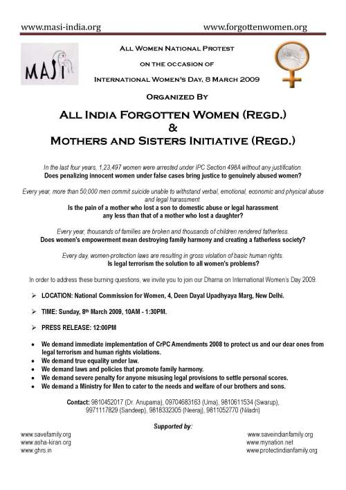 womensday09_invitation_rev_r3